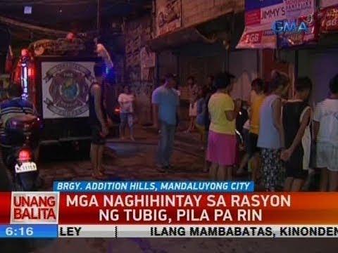 UB: Mga naghihintay sa rasyon ng tubig, pila pa rin
