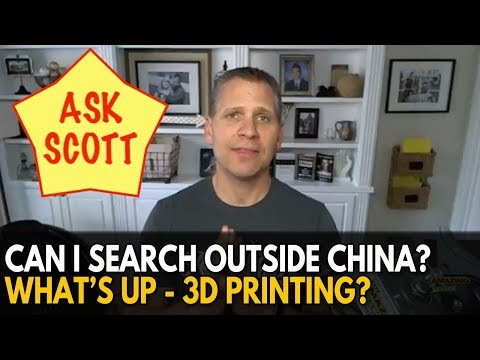 Sourcing Outside China, 3D Printing Products and Utility Patents – TAS 454: The Amazing Seller