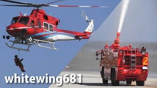 Disaster prevention helicopter Rescue & Aircraft Rescue & Fire Fighting Vehicle Water cannon Demonstration 石川県防災ヘリコプター「はくさん」救助訓練デモ& ...