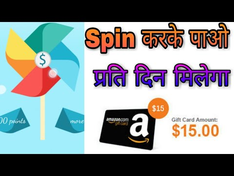 15 dollar amazon gift card spin and get 15 dollar amazon gift card in 10 minutes 100 677