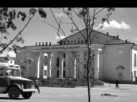 Нелидово. Город как сон... 1950 - 1960-е гг. (Тверская область)