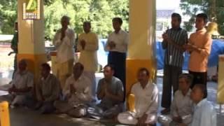 Gayatri Aarti Chalisa - Stavan