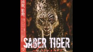 Album: Decisive (2011) Akihito Kinoshita - guitar, leader Yasuharu ...