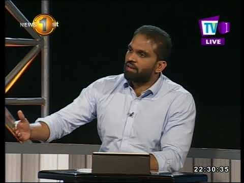 Face the Nation: Can the funds lost in the bond scam be recovered? (20.11.17) Part 2