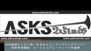 http://askswinds.com/shop/products/detail.php?product_id=268 『ASKS...