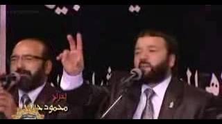 تحميل اني احب محمد الاخوة ابو شعر mp3