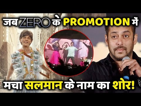 When Salman Khan Fans Hooted At Shahrukh Khan's Zero Promotion in DUBAI