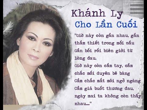 Cho Lần Cuối – Khánh Ly (thâu trước 1975) | Lê Uyên Phương