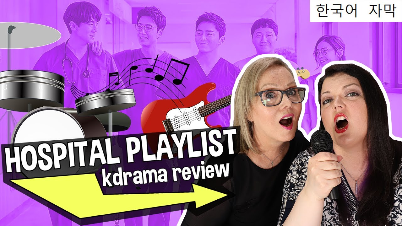 Hospital Playlist Season 1 (슬기로운 의사 생활) - KDrama Review - 리뷰