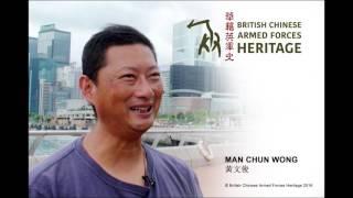 Man Chun Wong Audio Interview