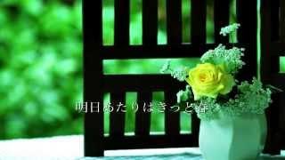 Performed by nekosakura Original Score by Shigeru Suzuki.
