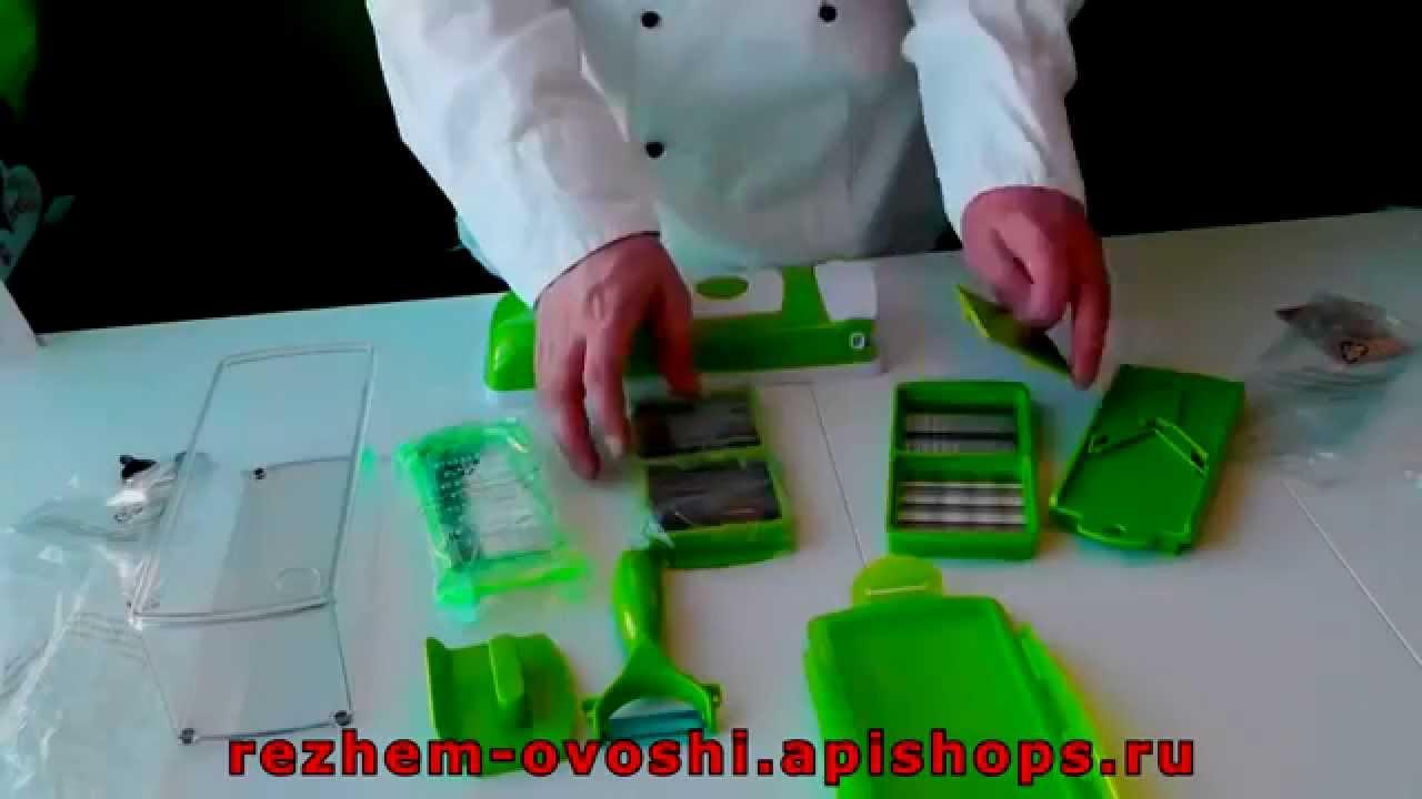 Овощерезка найсер дайсер nicer dicer - YouTube