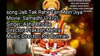 FREE KARAOKE LYRICS,JAB TAK RAHE TAN MAIN FILM SAMADHI SINGER ASHA JI EDIT BY ASHOK KUMAR BHOPAL