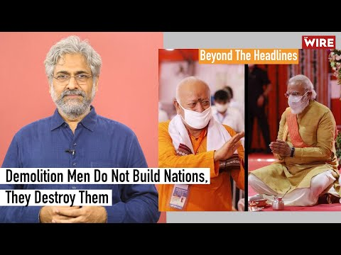 Demolition Men Do Not Build Nations, They Destroy Them I Beyond The Headlines-Siddharth Varadarajan