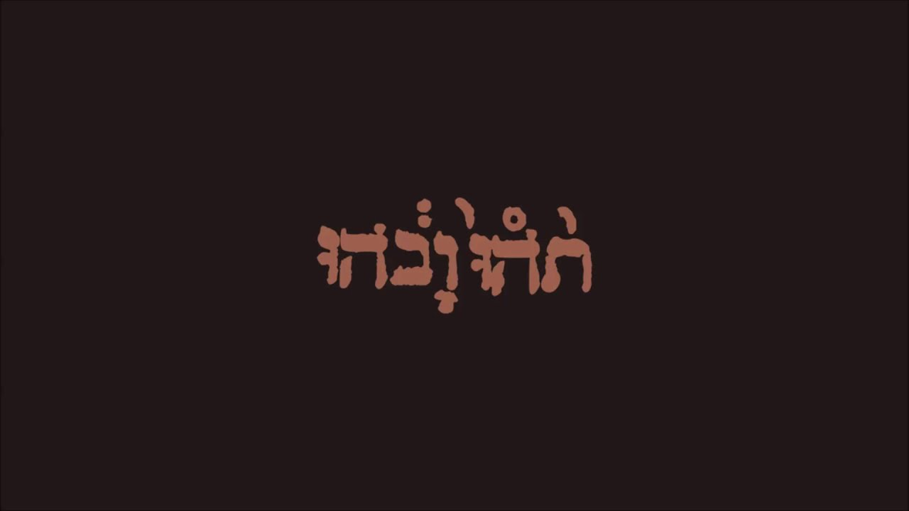 Godspeed You Black Emperor Slow Riot For New Zero Kanada Full