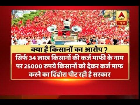 Mumbai: Maharashtra Farmer's March reaches Azad Maidan to meet CM Devendra Fadnavis