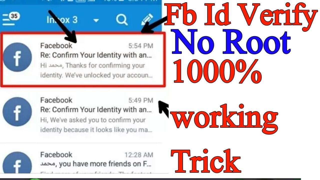 Photo verification trick