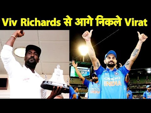 VIRAT KOHLI Surpasses VIV RICHARDS' Captaincy Record | INDvsAUS | Sports Tak