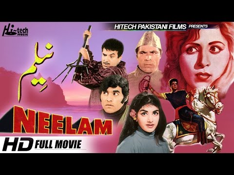 neelam-(full-movie)---munawar-zarif-&-rangeela---official-pakistani-movie