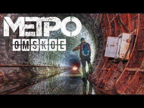 Омское метро. Omsk metro. Den Stalk #65