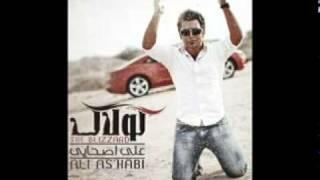Ali Ashabi  Koolak - Demo