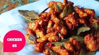Chicken 65 Recipe | Ramadan Recipes