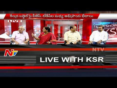 Congress Leader Ganga Bhavani Gets Emotional on Polavaram Project | NTV