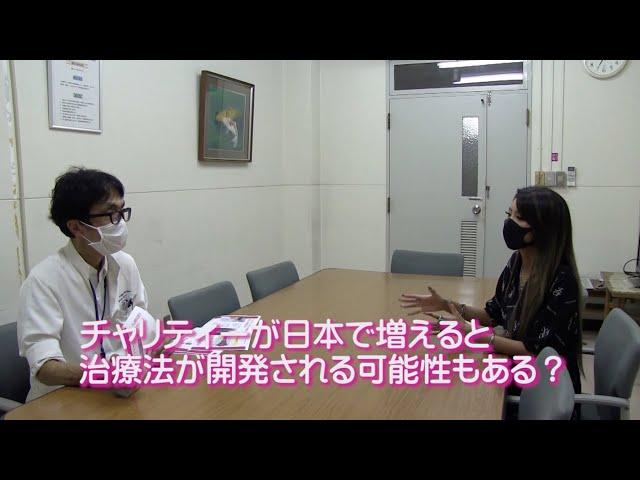 がん専門医 勝俣先生インタビュー