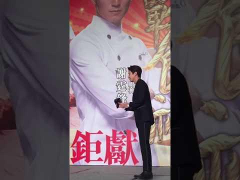 Jung Yonghwa CUAS Meet And Greet in Macau