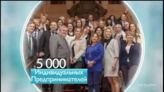 Сколько зарабатывают предприниматели в Орифлэйм
