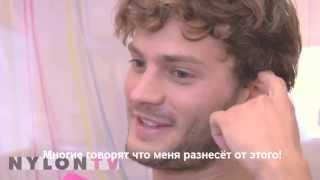 Джейми Дорнан интервью с русскими субтитрами