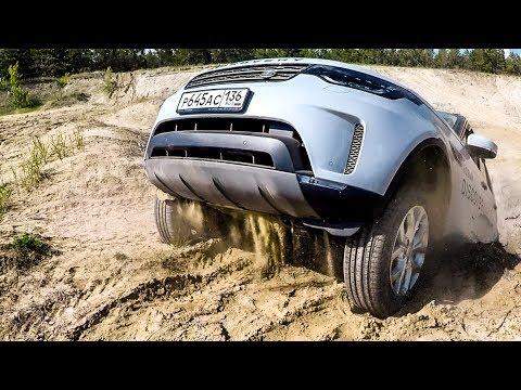 Уходим от ПОГОНИ на Land Rover Discovery 5