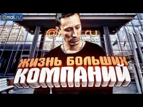 Майл Ру - Кисловодск, Ставропольский край, Россия, 39 лет