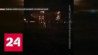 Жесткая посадка: в аэропорту Барнаула у Boeing загорелась стойка шасси - Россия 24