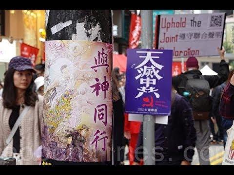 《石涛.News》「香港新年大游行即时:港警腰斩 依旧超过103万」