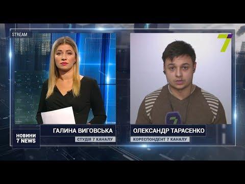 Новости 7 канал Одесса: Підсумки 2018 року підбив голова ОДА Максим Степанов