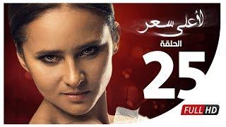 زينة تكتشف خيانة أحمد فهمي بتعديل بسيط في إعدادات واتساب.. مستخدمو فيسبوك يشرحون الطريقة