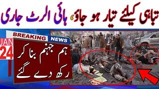 AZHAR Will Restore Muslim Mosque Babari To Its Original | India Pakistan News Today | In Hindi Urdu