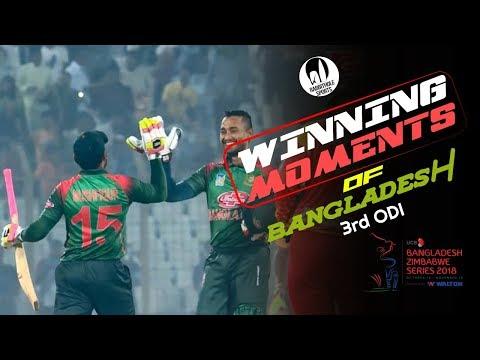 Winning Moments of Bangladesh Against Zimbabwe || 3rd ODI || Zimbabwe tour of Bangladesh 2018