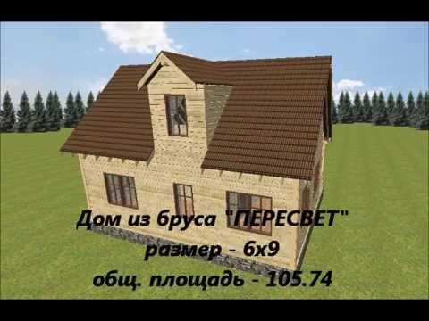 Дом 6х9, проект Пересвет.