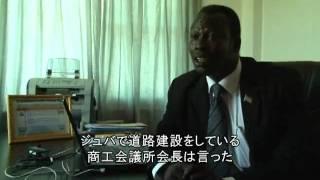 2011年1月9日_Juba