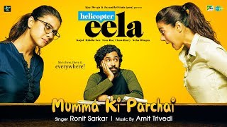 Mumma Ki Parchai (Video Song) | Helicopter Eela