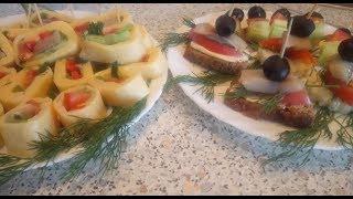 канапешки * рулет *  закуски на новый год на праздничный стол