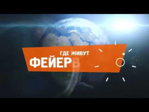 Интернет-магазин фейерверков, пиротехники, салютов «большой праздник » купить фейерверки в москве по выгодным ценам. Богатый каталог.