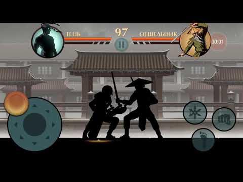 БАГ В ИГРЕ Shadow Fight 2 с которым ты пройдёшь ЛЮБОЙ УРОВЕНЬ