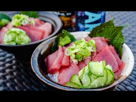 Creating A Beautiful Bowl Of Tuna Without Leaving The House! Seafood Delivery