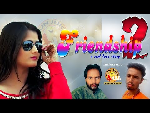 New Haryanvi Song 2018 | फ्रेंडशिप 2 | Friendship 2 | Funjuice4all Hits