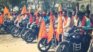 Jai Shree Ram Mandir Mp3