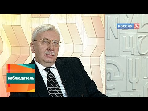 Виталий Третьяков, Сергей Марков и Владимир Мамонтов. Эфир от 29.01.2013
