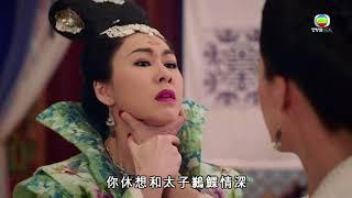 宮心計2深宮計 胡定欣與陳煒大鬥演技 太平公主與太子妃鬥扮鬼上身